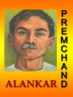 Alankar (Hindi)