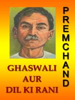 Ghaswali Aur Dil ki Rani (Hindi)