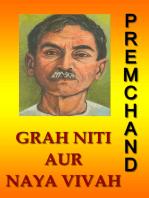 Grah Niti Aur Naya Vivah (Hindi)