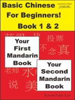 Basic Chinese For Beginners! Book 1 & 2