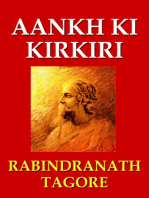 Aankh Ki Kirkiri (Hindi)