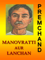 Manovratti Aur Lanchan (Hindi)