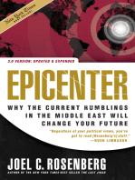 Epicenter 2.0