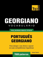 Vocabulário Português-Georgiano