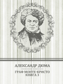 Graf Monte-Kristo. Kniga 3: Russian Language