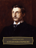 Allan Kvatermjen