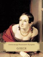 Olesja