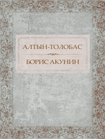Altyn-tolobas:  Russian Language