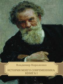 foto-goloy-korolenko