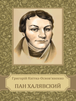 Pan Haljavskyj