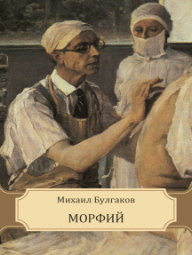 Morfij: Russian Language