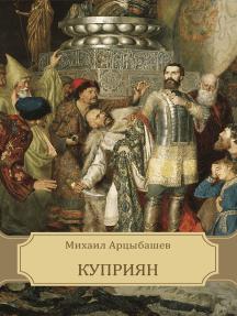 Kuprijan: Russian Language