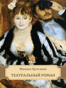 Teatral'nyj roman: Russian Language