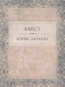 Kvest:  Russian Language