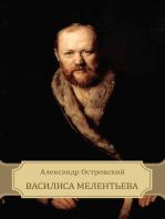 Vasilisa Melent'eva