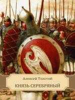 Knjaz' Serebrjanyj