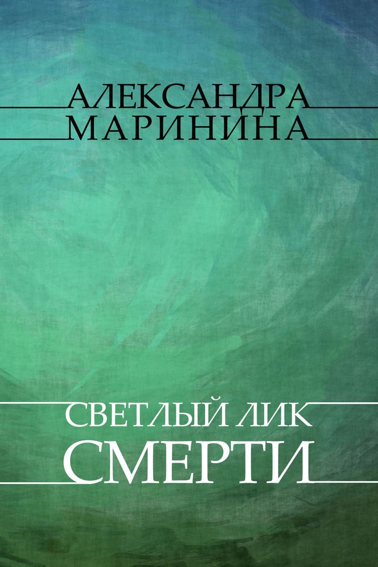 молодые лесби на русском языке