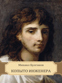 Kopyto inzhenera: Russian Language