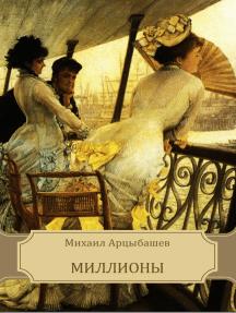 Milliony: Russian Language