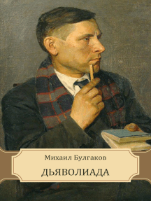 D'javoliada: Russian Language