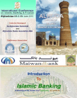 Introduction to Islamic Banking
