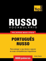 Vocabulário Português-Russo