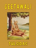 Geetawali (Hindi)