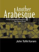 Another Arabesque