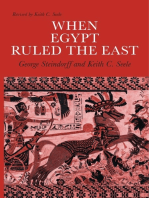 When Egypt Ruled the East