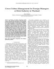 Study on Effective Cross-Culture Management (CCM)