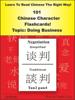 Learn To Read Chinese The Right Way! 101 Chinese Character Flashcards Topic