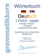 Deutsch Serbisch Lektion 1