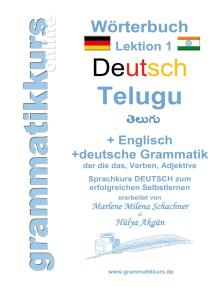 """Wörterbuch Deutsch - Telugu - Englisch A1 Lektion 1: Lernwortschatz A1 Lektion 1 """"Guten Tag"""" Sprachkurs  DEUTSCH zum erfolgreichen Selbstlernen für  Telugu sprechende TeilnehmerInnen  aus Indien (Andhra Pradesh, Telangana und angrenzende Bundesstaaten)"""