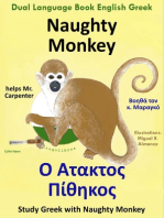 Dual Language Book English Greek