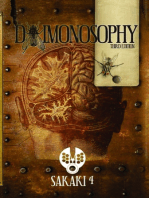 Daimonosophy