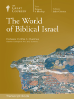 The World of Biblical Israel (Transcript)