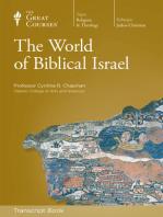 The World of Biblical Israel (Transcript)