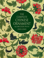 The Complete Chinese Ornament