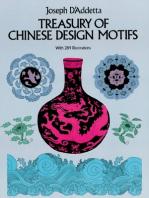 Treasury of Chinese Design Motifs