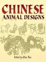 Chinese Animal Designs