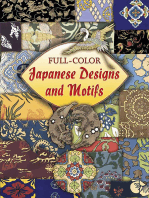 Full-Color Japanese Designs and Motifs