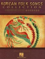Korean Folk Songs Collection