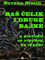 BAS CELIK I DRUGE BAJKE