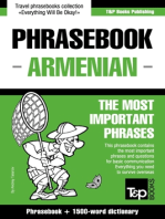 English-Armenian phrasebook and 1500-word dictionary