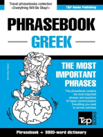English-Greek phrasebook and 3000-word topical vocabulary