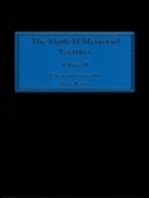 The Hatfield Memorial Lectures
