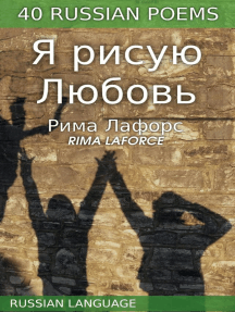 40 Russian poems