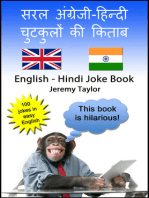 English Hindi Joke Book 1