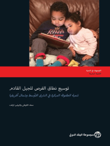 Expanding Opportunities for the Next Generation: Early Childhood Development in the Middle East and North Africa