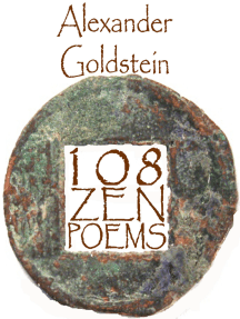 The 108 Zen Poems